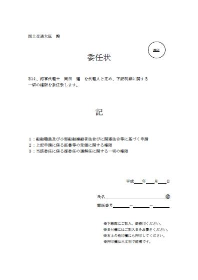 印刷 pdf 印刷できない : 必要書類ダウンロード|日本 ...