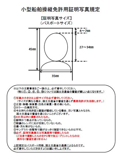 印刷 adobe reader 印刷できない : 必要書類ダウンロード|日本 ...